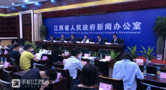 """[2019-9-3]2019年江西省""""全国科普日""""主场活动新闻发布会"""