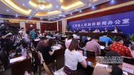 2019中国农民丰收节江西活动新闻发布会在南昌举行
