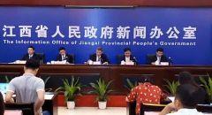 [2019-9-4]华人娱乐app下载出台5G发展若干措施新闻发布会