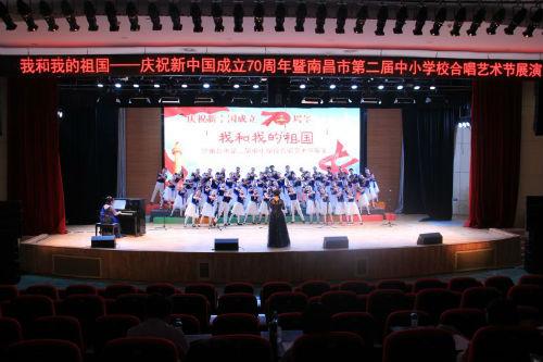 合唱艺术节展演2    何阳萍摄影