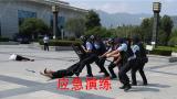修水县公安局开展打击个人极端暴力犯罪应急演练