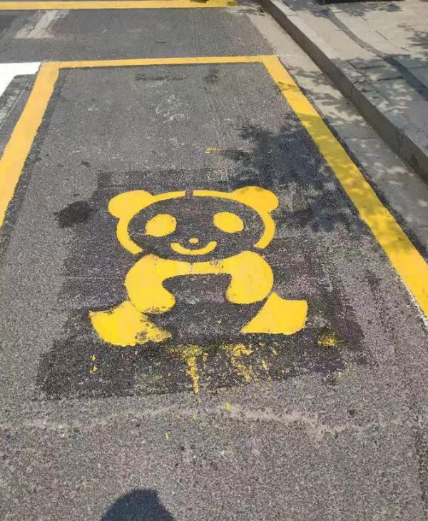 """校门口的""""熊猫通道""""(图片来源于青原交警大队)2"""