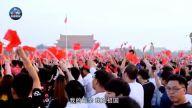 我爱你中国北京