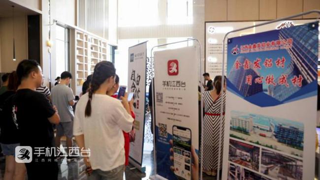 家长观看金鑫发铝业和手机江西台的宣传展架