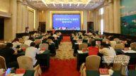 江西·崇仁第四届麻鸡美食文化旅游节新闻发布会在南昌举行