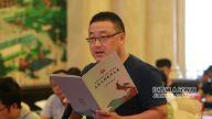 江西·崇仁第四届麻鸡美食文化旅游节新闻发布会答记者问