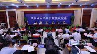 汤显祖国际戏剧交流月活动新闻发布会在南昌举行