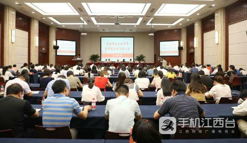 江西科技学院召开庆祝第35个教师节暨师德先进表彰大会