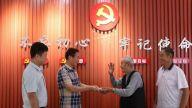 江西乐平:百岁老人的特殊党费