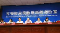 吉安:全面展示经济社会发展成就 献礼新中国成立70周年
