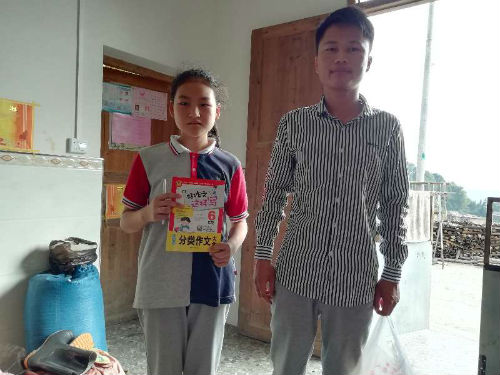 欧阳根生老师暑假开展教育扶贫·送作文书