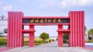 萍乡市委理论学习中心组赴红色教育基地开展集体学习