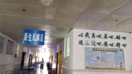 永新县人民医院成立新生儿救治中心