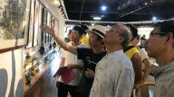 水墨语言新境界 彭富庆画展在吉安尚德艺术馆举办