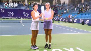 今视频|朱琳、王欣瑜夺得双打冠军