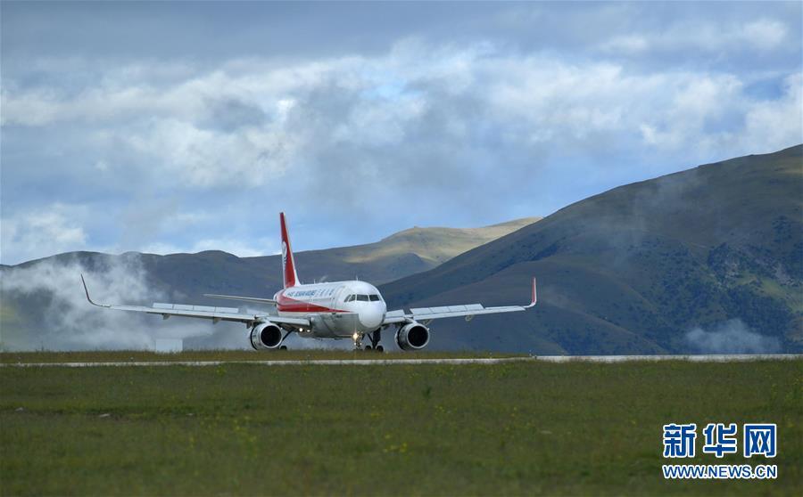 (经济)(3)四川甘孜格萨尔机场通航