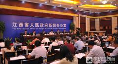 [2019-9-12]保障和改善民生专题新闻发布会