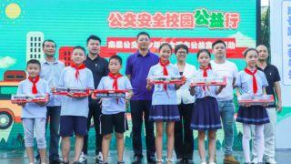 南昌公交集团开展青少年安全乘车校园公益宣传活动