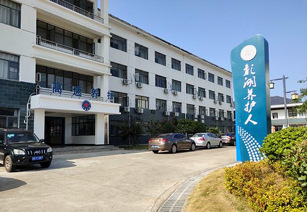 1-九江管理中心黄花养护站标识标牌