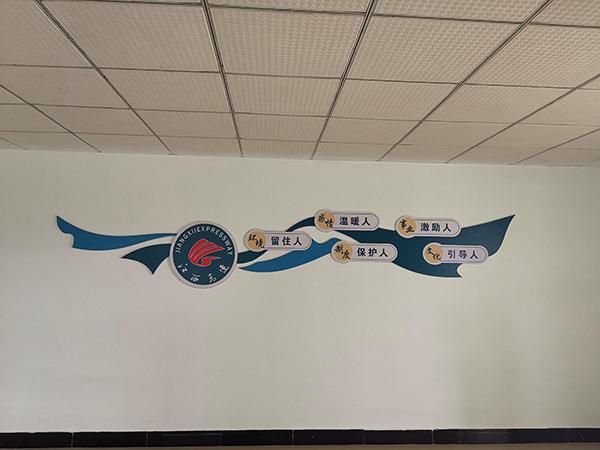 """6-高速企业文化上墙——""""五人思路"""""""
