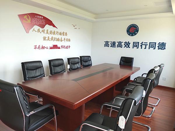 4-会议室企业文化上墙