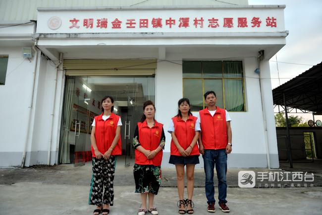 在文明瑞金壬田镇中潭村志愿服务站,郭桂香和志愿者在一起。(记者陶望平 摄)