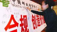 邮储银行浮梁县大石口支行打响资产质量管控攻坚战