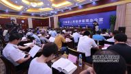 《江西省开发区条例》新闻发布会在南昌举行