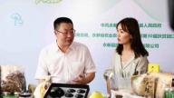 """""""永新珍好""""品牌正式上线 县长化身代言人直播卖货获赞487万"""