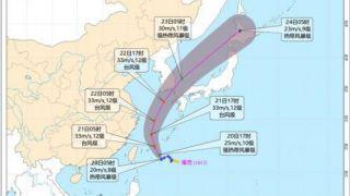 """台风""""塔巴""""影响东部海域 青藏高原华西地区等地有降水"""