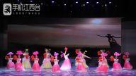 大型舞蹈《美丽中国》