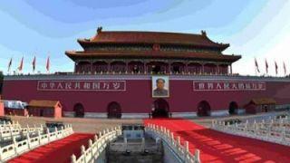国新办发表《为人民谋幸福:新中国人权事业发展70年》白皮书