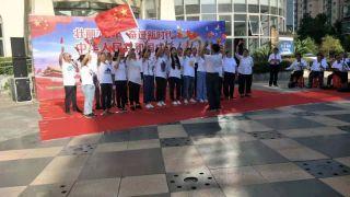 李家庄社区庆祝新中国成立70周年文艺汇演