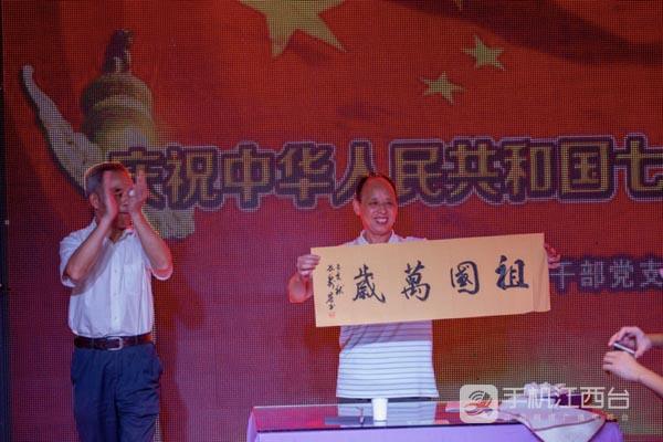 刘长寿书法表演
