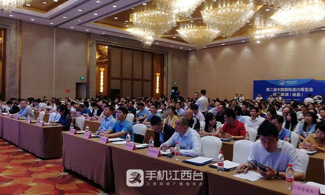 ,第二届中国国际进口博览会第二十场招商路演在江西南昌举行