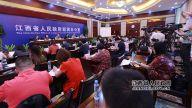 第六届南昌国际军乐节新闻发布会在南昌举行