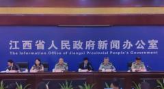 [2019-9-24]第六届南昌国际军乐节新闻发布会