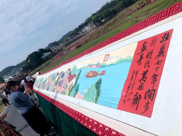 百米画卷献礼新中国70周年华诞(周茜拍摄)