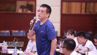 鄱阳湖国家自主创新示范区新闻发布会答记者问