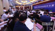 樟树第50届全国药材药品交易会新闻发布会在南昌举行