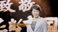 江西卫视《跨越时空的回信》特别节目10月2日晚9:20 敬一丹和你一起致敬《可爱的中国》