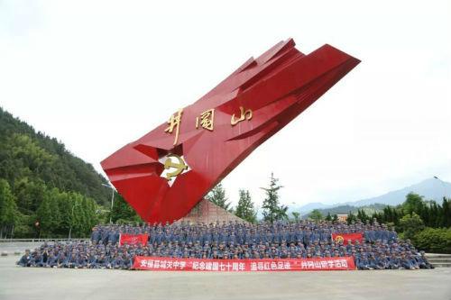 井冈红旗雕塑