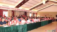 南昌绿康时间银行与江西10余所高校签署定点服务基地协议