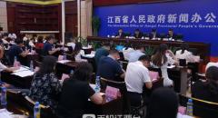 [2019-9-29]樟树第50届全国药材药品交易会新闻发布会