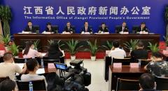 [2019-9-30]江西省司法厅关于加强公职律师公司律师制度建设新闻发布会