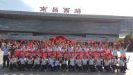 南昌市政公用资产管理有限公司献礼新中国成立70周年