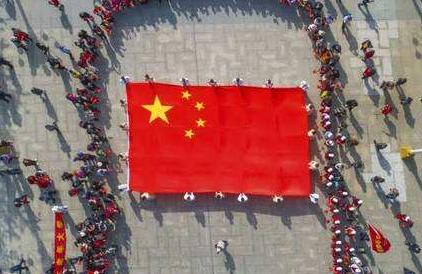 人民日报:礼赞新中国 放歌新时代