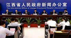 [2019-10-8]华人娱乐app下载举行高职扩招二阶段招生新闻发布会