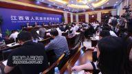 江西省2019年高职扩招第二阶段招生工作新闻发布会答记者问
