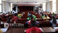 上饶县第三小学举办2019江西少年诗词大会校园选拔赛